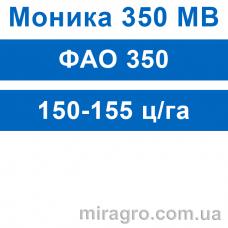 Моника 350 МВ