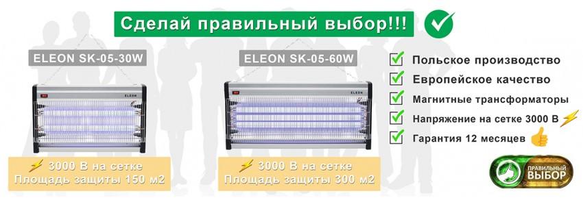 ELEON-SK - правильный выбор