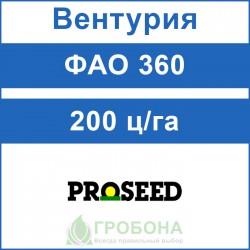 Семена кукурузы Вентурия (Venturia) - США