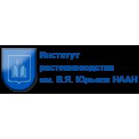 Институт растениеводства им. В.Я. Юрьева