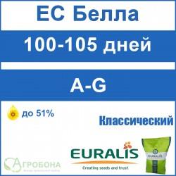 Семена подсолнечника ЕС Белла (A-G расы)