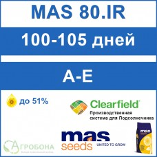 МАС 80.ІР (MAS 80.IR)