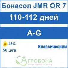 Бонасол JMR OR 7