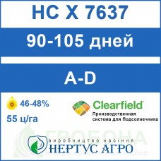 НС Х 7637