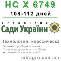 НС Х 6749