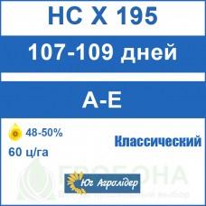НС Х 195 (НС Адмирал)