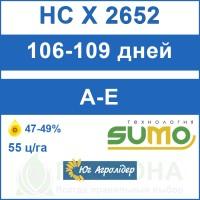 НС Х 2652