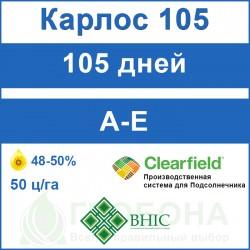 Семена подсолнечника Карлос 105 - под Евро-Лайтнинг